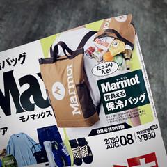 背負える保冷バッグ/買い物に便利/壁紙屋本舗/雑誌/Marmot/マーモット/... MonoMax 2020.8月号を買って…(3枚目)