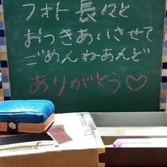 つぶやく黒板/黒板日記/春のフォト投稿キャンペーン/ありがとう平成 って、さ。。。 久々のつぶやき。
