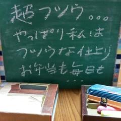 つぶやく黒板/黒板日記/春のフォト投稿キャンペーン/ありがとう平成 って、さ。。。 久々のつぶやき。(3枚目)