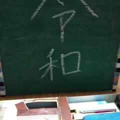 黒板日記 こんばんは。 毎日ありがとう。 黒板日記…(2枚目)