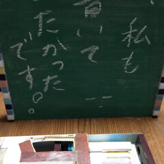 黒板日記 こんばんは。 毎日ありがとう。 黒板日記…(3枚目)