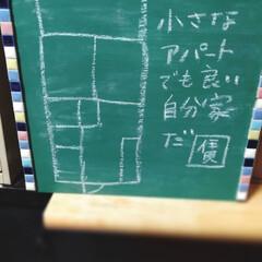 黒板日記/息抜き つぶやく黒板。 黒板日記。