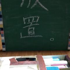 黒板日記 こんばんは。 毎日ありがとう。 黒板日記…