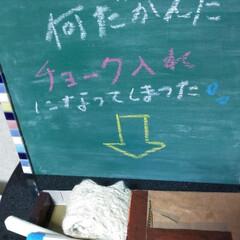 息抜き/黒板日記/つぶやく黒板 何だかんだ黒板に書いている。 チョークっ…