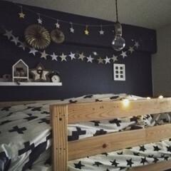 キッズルーム/子供部屋/二段ベッド/インテリア/キャンドゥ/セリア/... ベッド周りもパーティかざりです♪ 今日は…