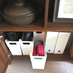 コクヨ ファイルボックス NEOS A4 オフホワイト フ-NEL450W | コクヨ(マガジンラック)を使ったクチコミ「母から煮物もらったりしたときに、タッパー…」(1枚目)