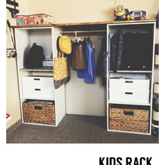 SPF/カラーボックス/DIY/ニトリ カラーボックスとSPF材で子供の収納ラッ…