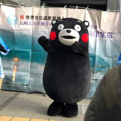 熊本/ご当地キャラクター/くまモン くまモンが熊本から遊びに来てくれていまし…(3枚目)