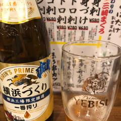 クラフトビール/キリン/横浜づくり/横浜/野毛/ビールが飲みたい/... 野毛その2  キリンの○○づくりシリーズ…