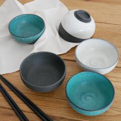 食器好き/器好き/夫婦茶碗/和モダン/和食ごはん/茶碗/... 毎日使うから、お気に入りを見つけよう  …