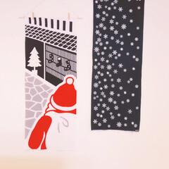 絵手拭い/クリスマス/クリスマスツリー リビング絵手拭い♪ クリスマスバージョン…