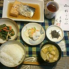 まめちゃん/和食/小松こんぶ/さばの味噌煮/夕ごはん/赤いキッチン こんばんは☺  赤いキッチンより🌼  今…