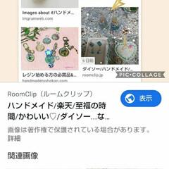 レジン指輪スタンド/ハンドメイド 矢印で指してるのは過去の私の作品?!RC…