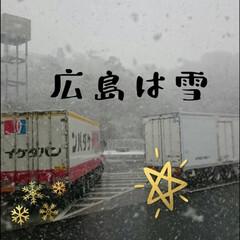 仕事/風景 旦那からライン😵 広島は雪が降ってます➰…