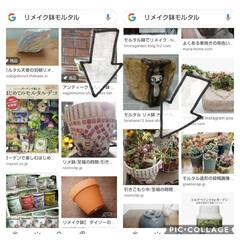 モルタル鉢/リメ鉢/ハンドメイド/ダイソー/多肉植物 こんばんは…… レジン作品ではGoogl…