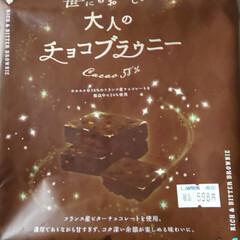 LAWSON/食欲の秋 ワァ───ヽ(*゚∀゚*)ノ───イ 久…(1枚目)
