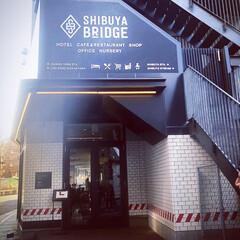 ランチ/お昼ごはん/ハンバーガー/オムライス/カフェ/お散歩/... 去年の秋に新しくできた、渋谷ブリッジに行…