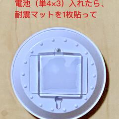 耐震マット/キッチンペーパーホルダー/バスケット/タッチライト/100均DIY/簡単/... セリアでみつけたバスケットが可愛かったの…(5枚目)