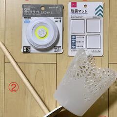 耐震マット/キッチンペーパーホルダー/バスケット/タッチライト/100均DIY/簡単/... セリアでみつけたバスケットが可愛かったの…(4枚目)