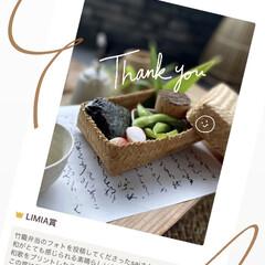 7月/受賞しました/竹籠弁当箱/うれしいこと/感謝 『おしゃれ弁当箱』フォトイベント受賞に選…(1枚目)
