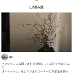 LIMIA賞/うれしいこと 先日嬉しいことが…^ - ^  LIMI…