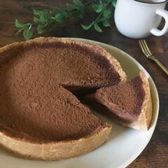チョコタルト/おうちカフェ/タルト/チョコレート/豆腐/豆腐チョコタルト/... バレンタインの特別な日に作ったチョコタル…