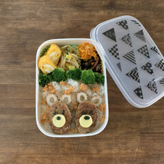 ハッピーフーズ 北海道産鮭フレーク(ふりかけ)を使ったクチコミ「いつかの息子弁当。ハンバーグをクマさんに…」