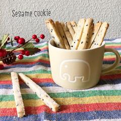 クッキー/子供/子供おやつ/ゴマクッキー/ゴマ/おやつ/... 1歳から食べられるぽりぽりゴマクッキー。…