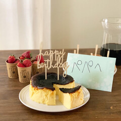 バスチー/バスク風チーズケーキ/おうちカフェ/おうちごはん/暮らし 旦那の誕生日ケーキ。 バスク風チーズケー…