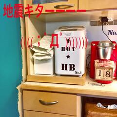 ターコイズブルーの壁/キッチンボード/大阪北部/地震 ビッ、ビックリーー!! 大阪北部地震、ほ…