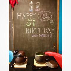 黒板アート/チョーク/手作り/スイーツ/誕生日/ダイニング/... 今年もやってきました 年に1度 黒板アー…(1枚目)