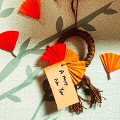しめ縄飾りDIY/しめ縄ハンドメイド/お正月飾り お正月飾り作り しめ縄作った(2枚目)