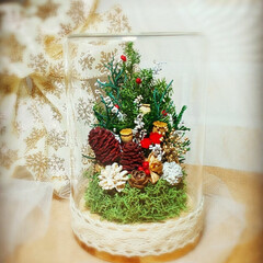 花のある暮らし/Flower/インテリア雑貨/ハンドメイド雑貨/クリスマス雑貨/クリスマスインテリア/... ガラスドームアレンジ♪  ミニツリーのイ…