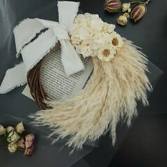 フラワーインテリア/ハンドメイド雑貨/リース作り/リース/フラワーリース/花のある暮らし/... 大好きなパンパスグラスのドライフラワーリ…