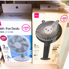 充電式マルチハンディファン アロマトレー付 PR-F015-WH(ホワイト)(扇風機、サーキュレータ)を使ったクチコミ「ダイソー新商品のハンディ扇風機のおすすめ…」
