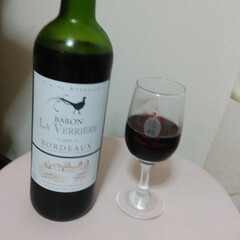 至福のひととき ローソンに成城石井のワインが!