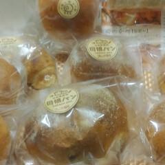 「ミンネでパンを買ってみた  ナチュラルベ…」(2枚目)