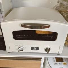 AGT-G13A オーブントースター アラジン Grill & Toaster 新グラファイト グリル&トースター 4枚焼き Aladdin ホワイト AGTG13AW | アラジン(トースター)を使ったクチコミ「キッチンアイテムのニューフェイスです❗️…」
