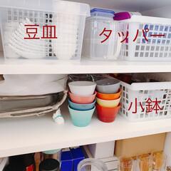 食器収納/食器棚/食器/和食器/キッチンと暮らす。/快適な暮らし/... 和食器の中でも、とても小さい豆皿は数が増…(3枚目)