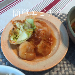 リミアな生活/おうちごはんクラブ/おうちご飯/おうちごはん/Mitsuki's nasse/テーブルコーディネート/... 回鍋肉を中心に、エビチリ、酢豚を少しずつ…(6枚目)