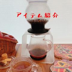 HARIO ハリオ ティードリッパーラルゴスタンドセット TDR-8006T ティーポッド 紅茶 アイスティー | ハリオ(ドリッパー)を使ったクチコミ「アイデア記事の写真に写っていたティードリ…」
