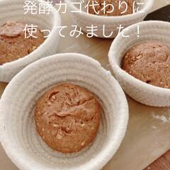 手づくりパン/発酵/発酵カゴ/Mitsuki's nasse/ブランパン/おうちパン/... 外出出来ない時間を利用して「ブランパン」…