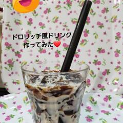 ドロリッチ風ドリンク/冷たい飲み物選手権/フォロー大歓迎/節約 ネスカフェのノンカフェインのコーヒーでコ…