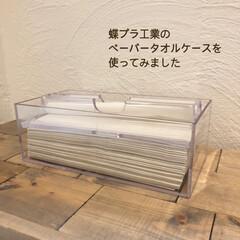 感染予防/漆喰/トイレ/ペーパータオルケース/ペーパータオル/雑貨/... お店のトイレにペーパータオルを設置してみ…