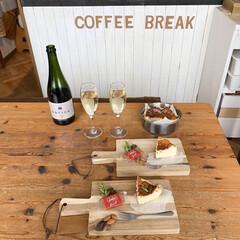 ワイン/スパークリングワイン/カフェ風インテリア/手作り/スイーツ/デザート/... こんばんは✨ 今週から在宅ワークが増えた…