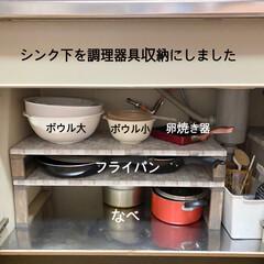 リメイクシート/整理整頓/フライパン収納/シンク下収納/シンク下/キッチン/... こんばんは😊 お休みにキッチン周りのお掃…(2枚目)