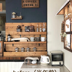 ミルクペイント 4ペンキ DIY 塗装 塗る ペイント 家具 大工 色付け 50mL ターナー | ターナー(ペンキ、塗料)を使ったクチコミ「こんにちは・:*+.✳︎  ダイニングの…」(2枚目)
