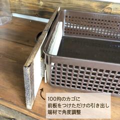 田邊金属 TANNER ワンタッチ折りたたみ 棚受け金具 中 白 300mm 1組(棚受け)を使ったクチコミ「こんばんは⭐︎  娘が一人暮らしをするよ…」(6枚目)