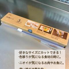 まな板/カフェ風キッチン/キッチンアイテム/便利アイテム/まな板シート/カインズ/... こんばんは˚✧₊⁎⭐︎  お肉やお魚を切…(2枚目)
