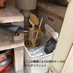 リメイクシート/整理整頓/フライパン収納/シンク下収納/シンク下/キッチン/... こんばんは😊 お休みにキッチン周りのお掃…(8枚目)